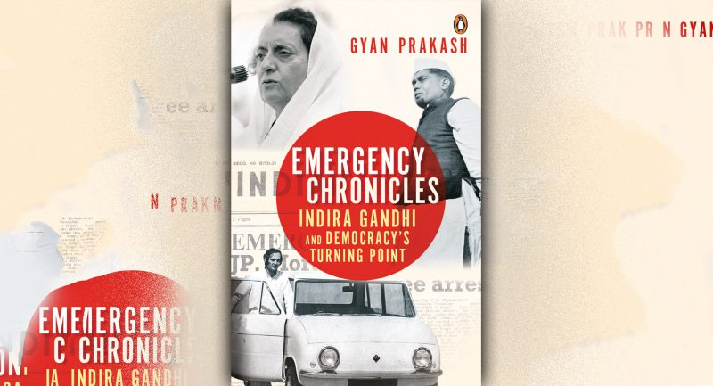 Emergency Chronicles - an excerpt