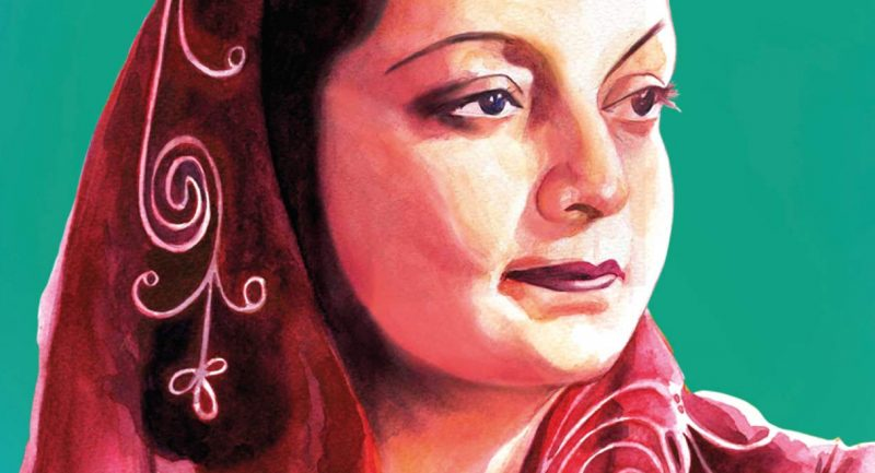 The Begum-Rediscovering Shared History