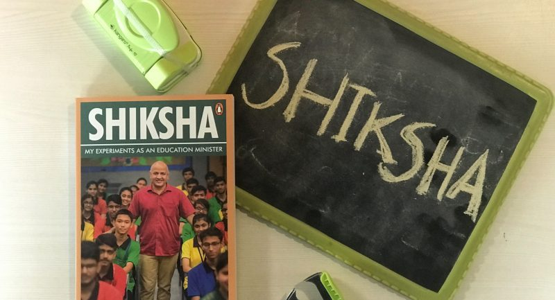 The Educational Transformation- An Excerpt from 'Shiksha'