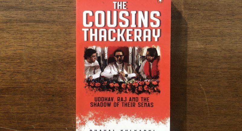 Curious About the Cousins and their Senas? Meet Uddhav and Raj Thackeray