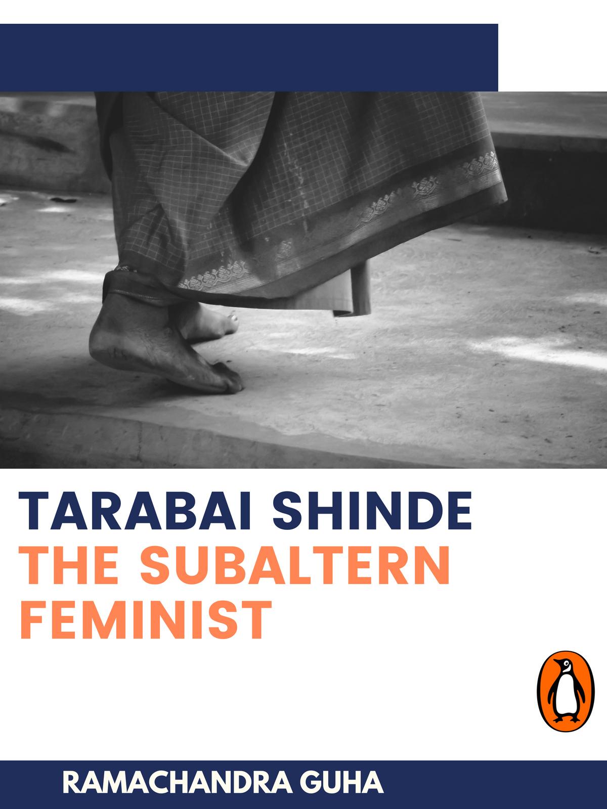 Tarabai Shinde