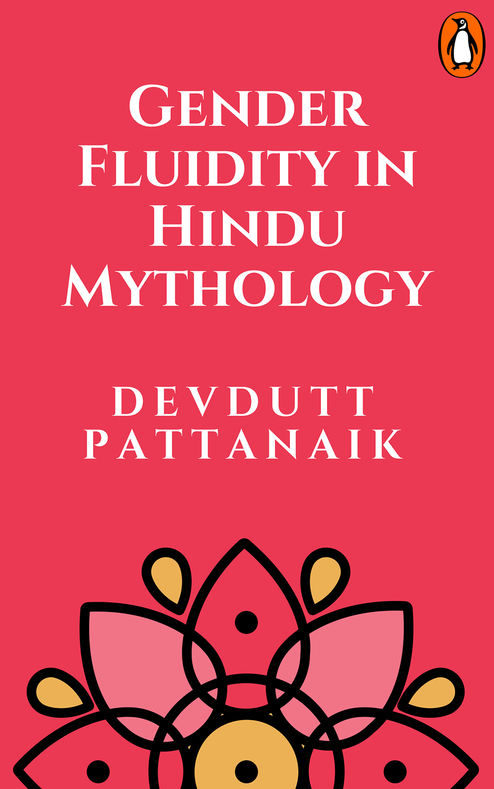 Gender Fluidity in Hindu Mythology