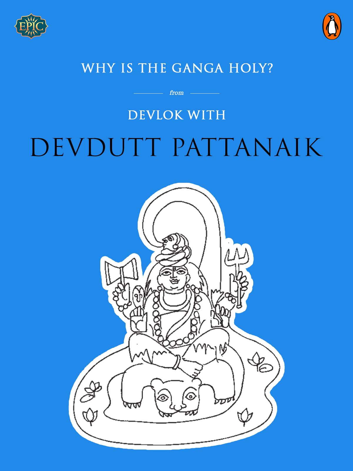 Why Is The Ganga Holy?