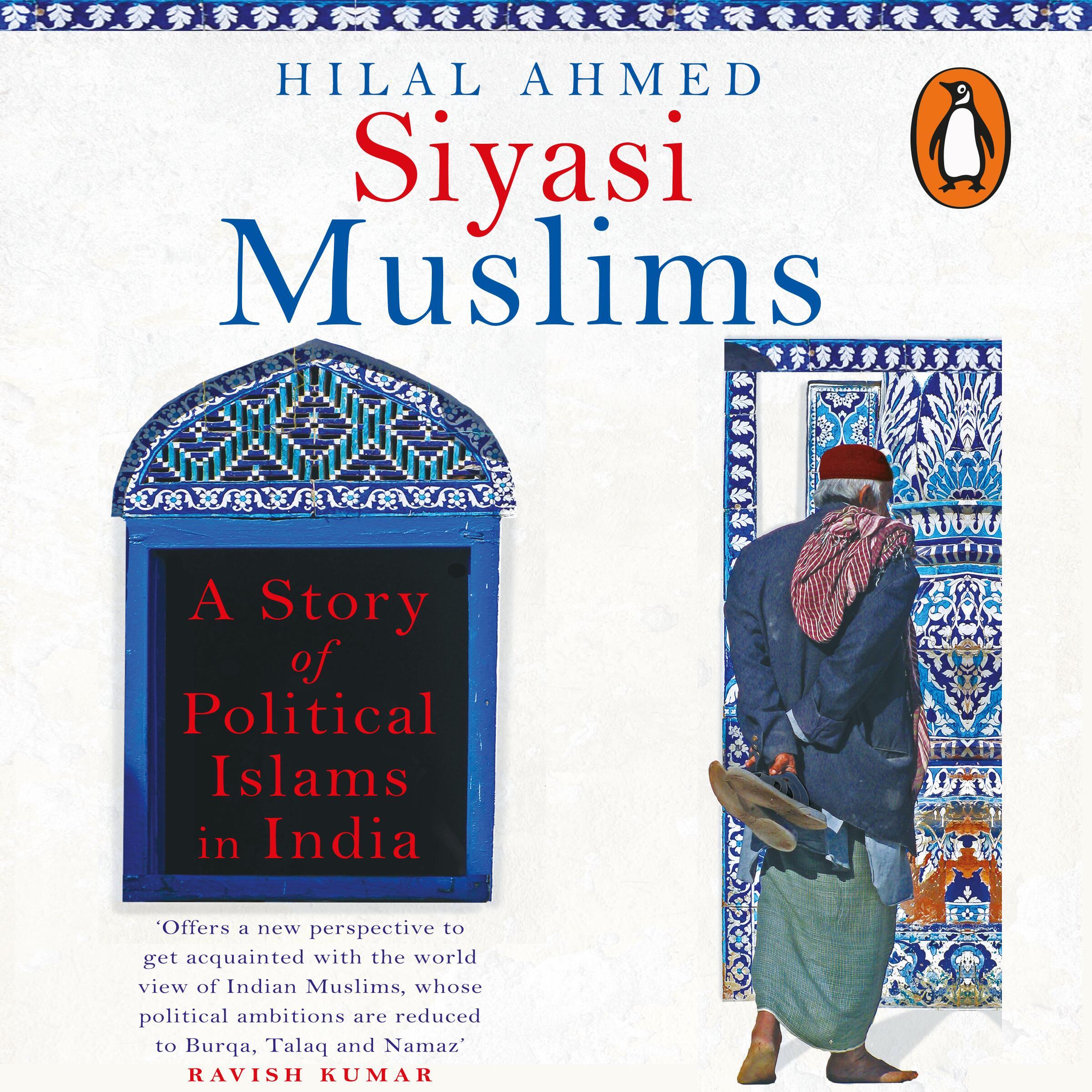 Siyasi Muslims