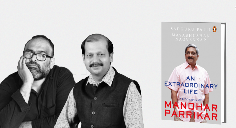Ten things about Manohar Parrikar you may have not known!