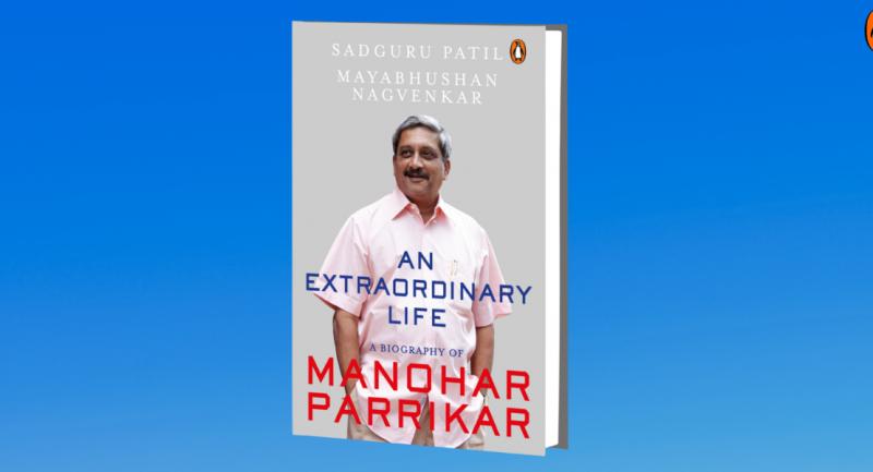 Interesting snippets from Manohar Parrikar's extraordinary life