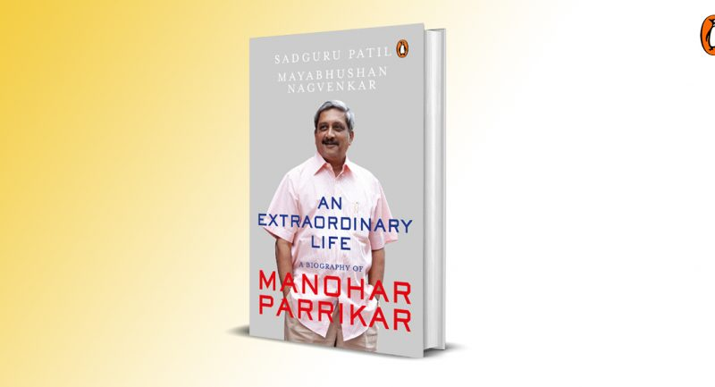 Sadguru Patil and Mayabhushan Nagvenkar answer questions on the life of Manohar Parrikar and the process of writing a biography