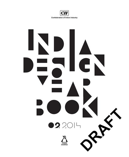CII India Design Yearbook 2014