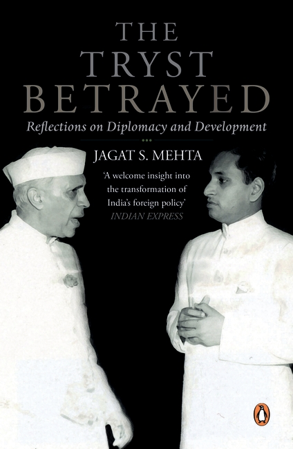 The Tryst Betrayed: