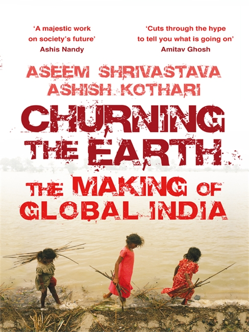 Churning The Earth