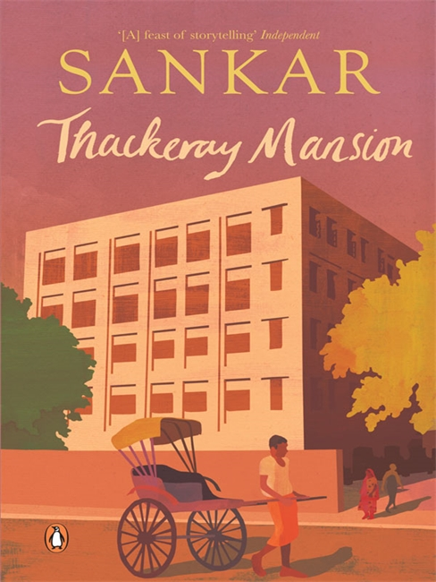 Thackeray Mansion
