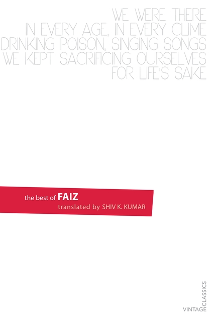 The Best Of Faiz