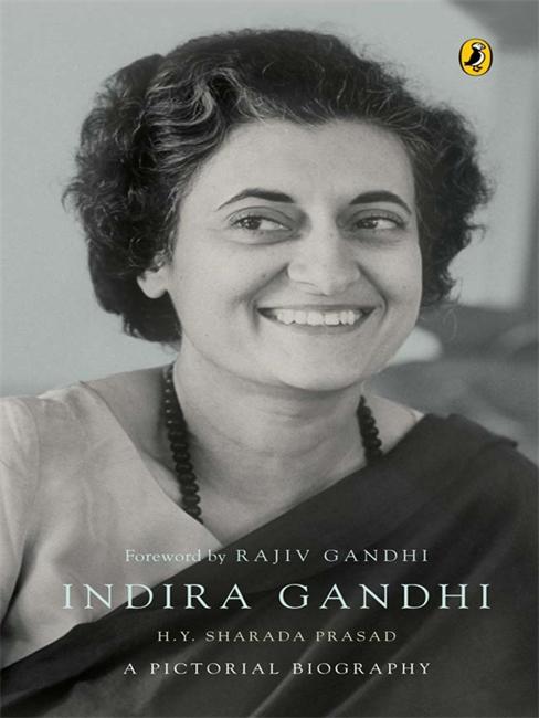 Pbi – Indira Gandhi