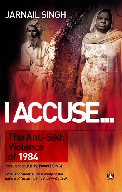 I Accuse…