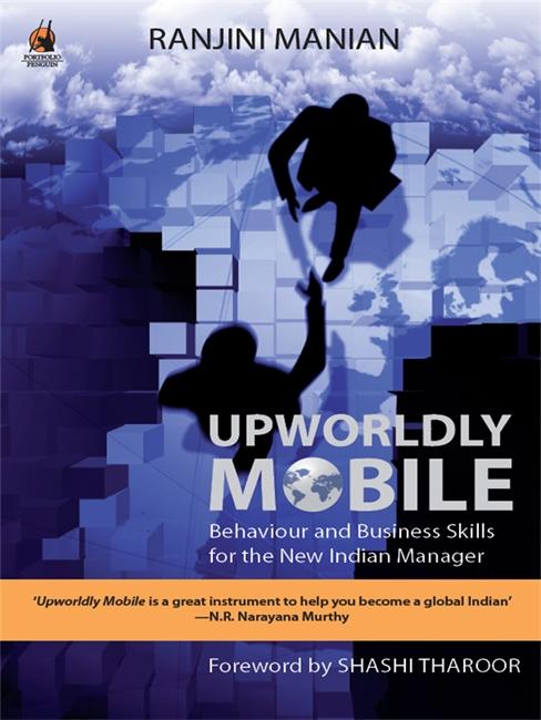 Upworldly Mobile