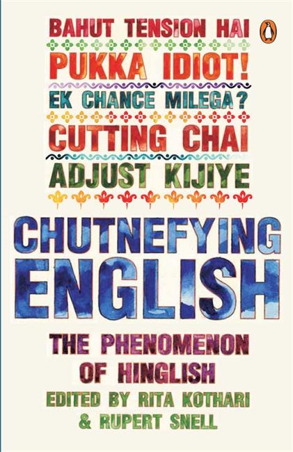 Chutnefying English