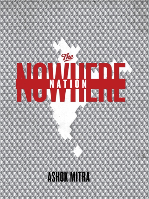 The Nowhere Nation