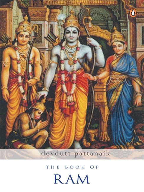 Book Of Ram