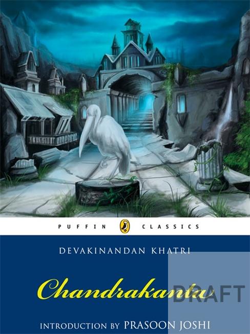 Puffin Classics: Chandrakanta
