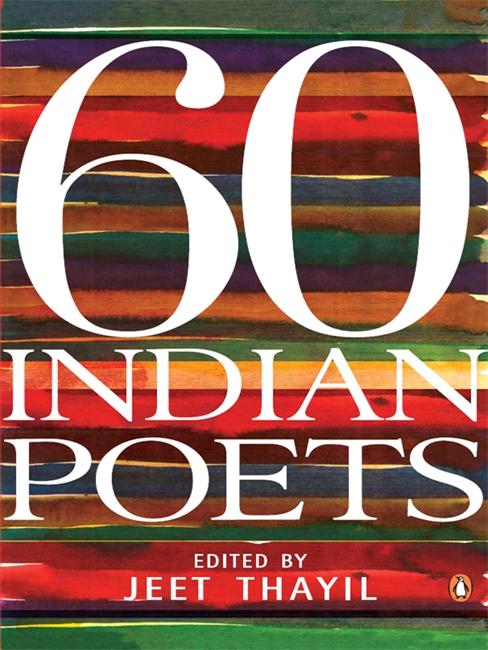 60 Indian Poets