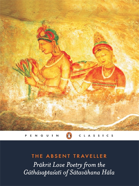 The Absent Traveller
