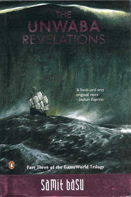 Unwaba Revelations