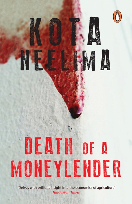 Death of a Moneylender