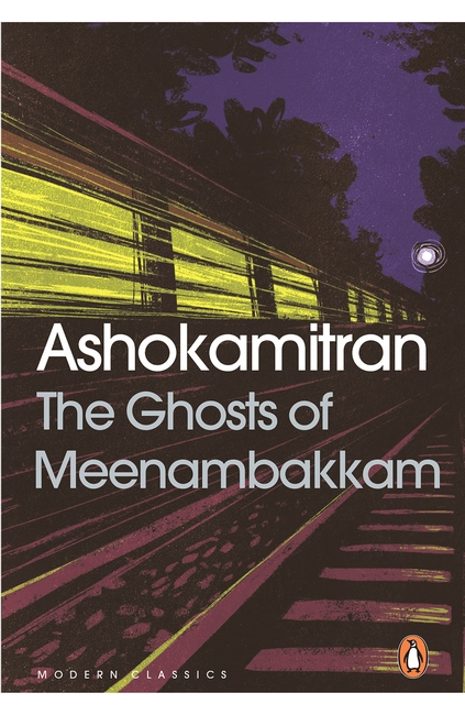 The Ghosts of Meenambakkam