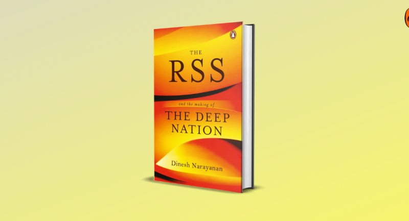 A ten-point look at the evolution of then RSS from 1925-2020