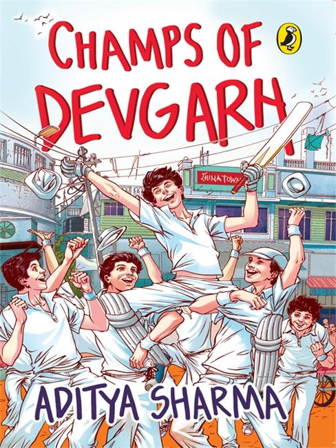 Champs Of Devgarh