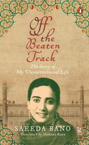 front cover of Off the Beaten Track