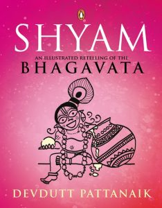 Front cover of Shyam by Devdutt Pattanaik