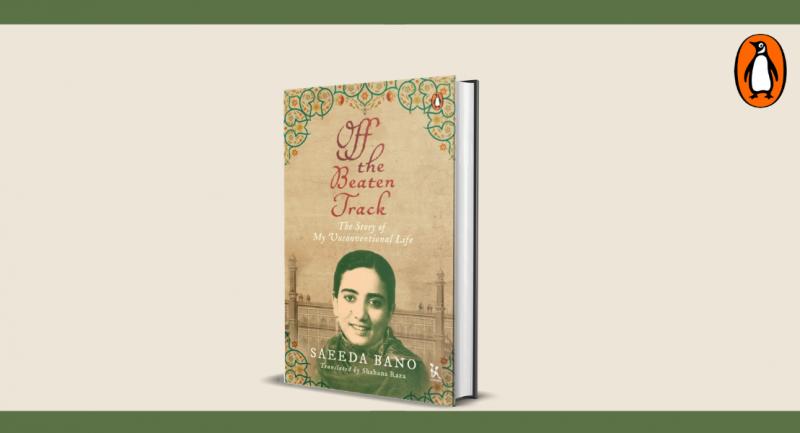 Shahana Raza on translating her grandmother's memoir