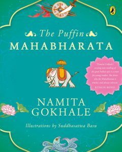 The Puffin Mahabharata Front Cover