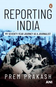 front cover of Reporting India