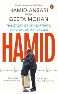 front cover of Hamid