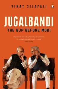 front cover of Jugalbandi