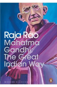 front cover The Great Indian Way