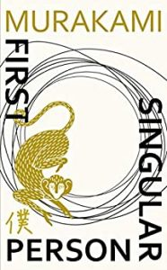 front cover of First Person Singular