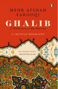Front cover of Ghalib