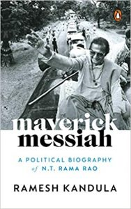 front cover of Maverick Messiah