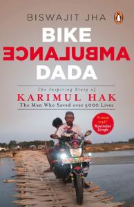 Front Cover of Bike Ambulance Dada