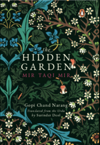 Front cover of The Hidden Garden