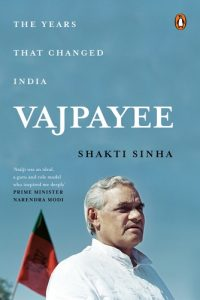 front cover of Vajpayee