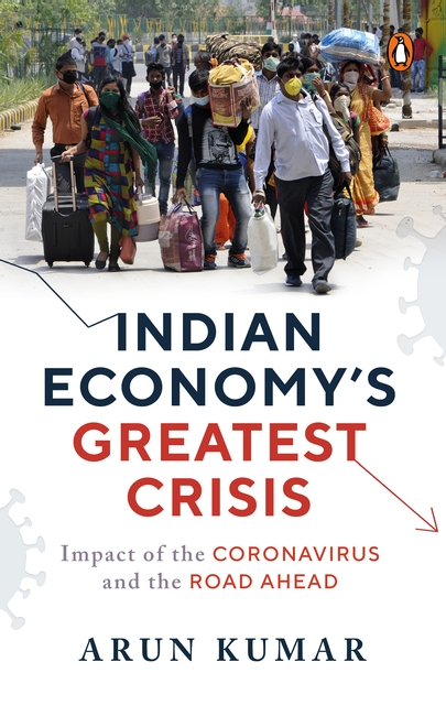 Indian Economy's Greatest Crisis
