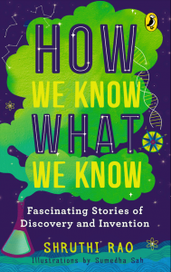 front cover of How We Know What We Know