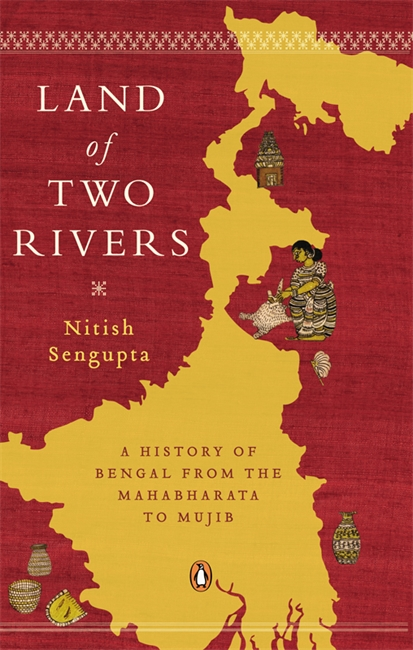 Land Of Two Rivers