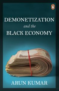 front cover Demonetization and the Black Economy