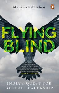 front cover Flying Blind
