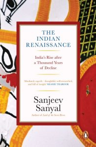 front cover The Indian Rennaissance